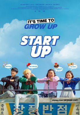 Start-Up (2019) online film