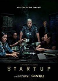 StartUp 2. évad (2017) online sorozat