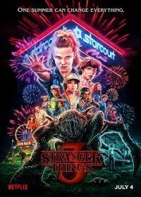 Stranger Things 3. évad (2019) online sorozat