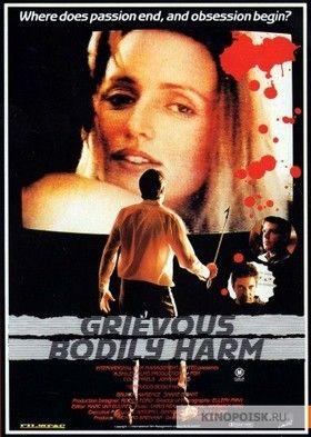 Súlyos testi sértés (1988) online film