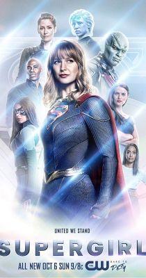 Supergirl 5. évad (2019) online sorozat