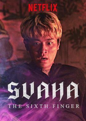 Svaha: The Sixth Finger (2019) online film