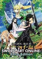 Sword Art Online Extra Edition (2013) online film