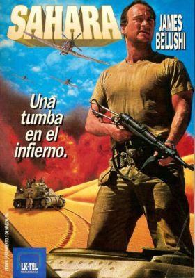 Szahara (1995) online film