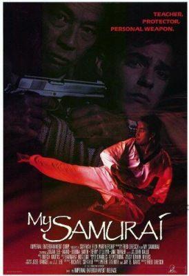 Szamurájkölyök (1992) online film
