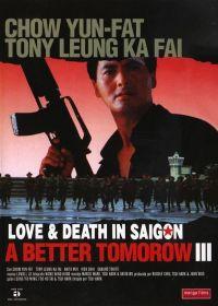 Szebb holnap 3 - Szerelem és halál Saigonban (1989) online film