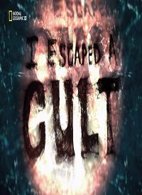 Szekta-szökevények (2012) online film