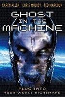 Szellem a gépben (1993) online film