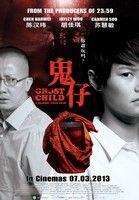 Szellemgyerek (2013) online film