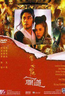 Szellemharcosok 2 (1990) online film