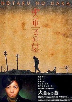 Szentjánosbogarak sírja (2005) online film