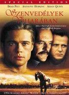 Szenvedélyek viharában (1994) online film