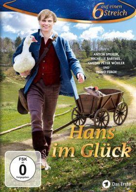 Szerencsés János (2015) online film