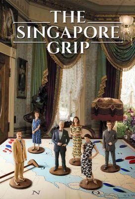 Szingapúri szorítás 1. évad (2020) online sorozat