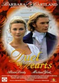 Szívek párbaja (1991) online film