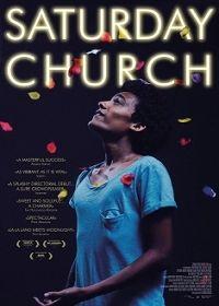 Szombati mise (2017) online film