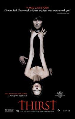 Szomjúság (2009) online film
