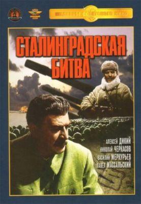 Sztálingrádi csata (1949) online film