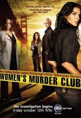 Született nyomozók 1. évad (2007) online sorozat