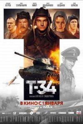 T-34 (2018) online film