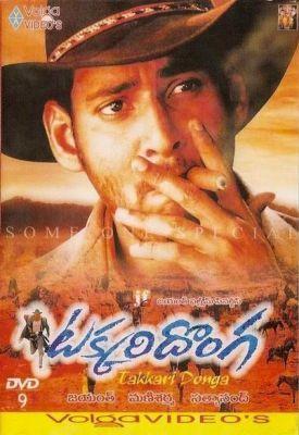 Takkari Donga (2002) online film