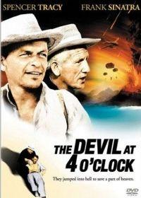 Találkozás az ördöggel (1961) online film