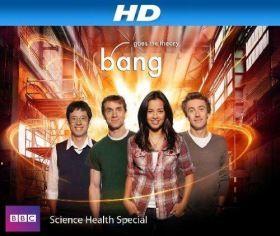 Talányos tudomány 8. évad (2009) online sorozat