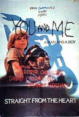 Te és én (1974) online film