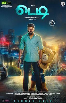 Teddy (2021) online film