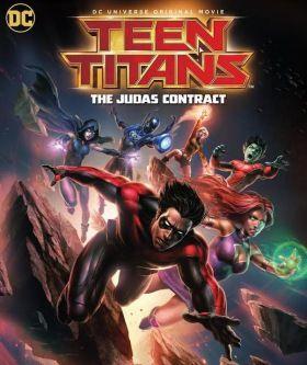Teen Titans: The Judas Contract (2017) online film