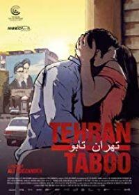 Teheráni tabuk (2017) online film