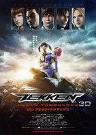 Tekken: Blood Vengeance (2011) online film