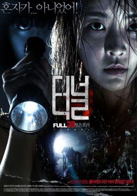 Teo-neol (2014) online film