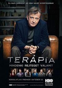 Terápia 3. évad (2017) online sorozat