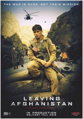 Testvériség - Leaving Afghanistan (2019) online film