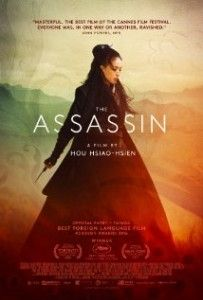 The Assassin (2015) online film