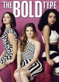 The Bold Type 2. évad (2018) online sorozat