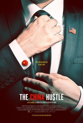 The China Hustle (2017) online film