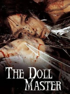 The Doll Master (2004) online film