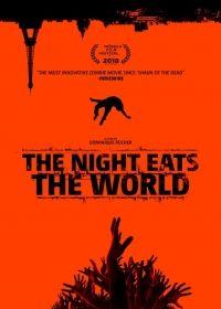 Éjszakai ragadozók (The Night Eats the World) (2018) online film