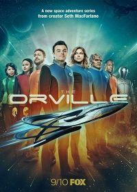 The Orville 1. évad (2017) online sorozat