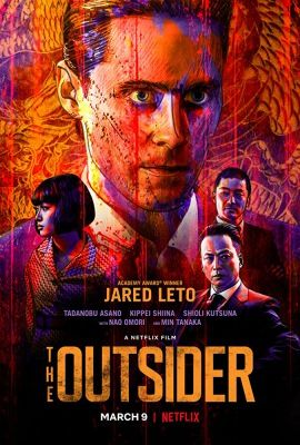 The Outsider (2018) online film