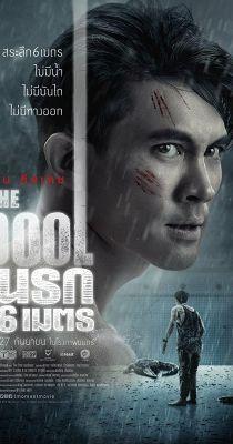 The Pool (2018) online film