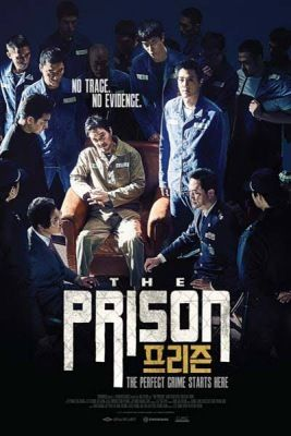 The Prison (2017) online film