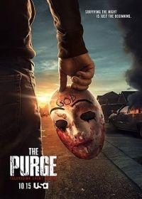 The Purge 2. évad (2019) online sorozat