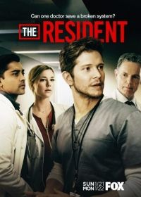 A Rezidens (The Resident) 1. évad (2018) online sorozat