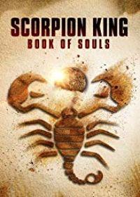 A skorpiókirály: A lélek könyve (2018) online film