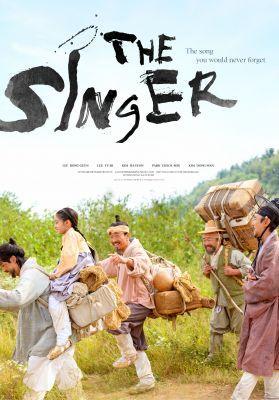 The Singer (2020) online film