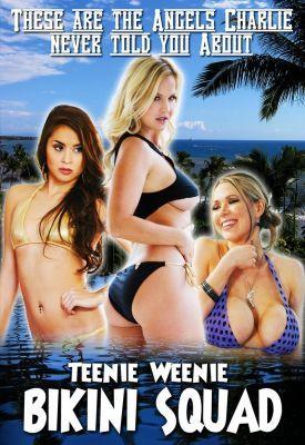 The Teenie Weenie Bikini Squad (2012) online film