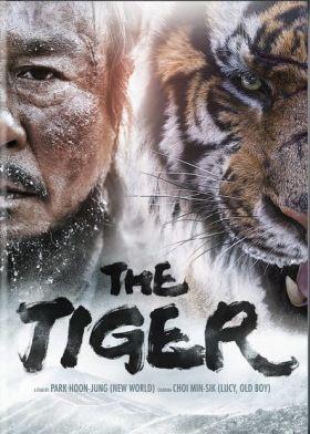 A tigris: Egy öreg vadász meséje (2015) online film